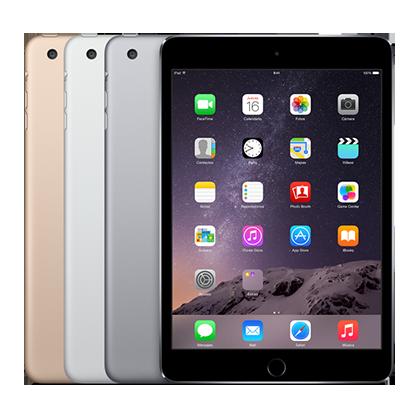 Reparación iPad Mini 3